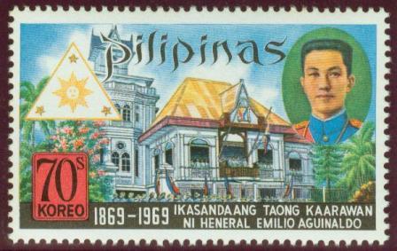 Aguinaldo-70s.jpg