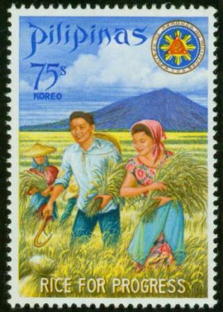Rice-75s.jpg