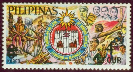 Surc-Manila.jpg
