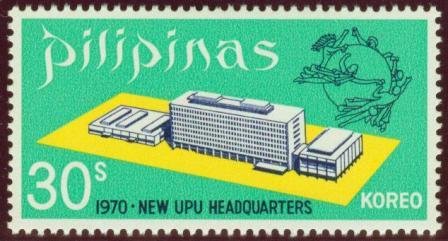 UPU-30s.jpg