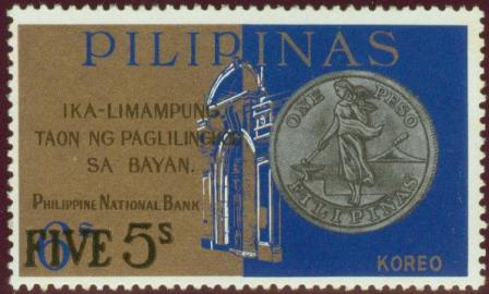 PNB-5s.jpg
