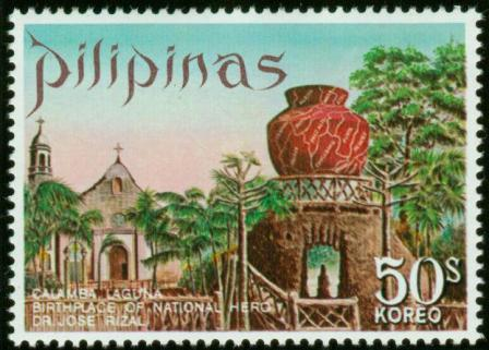 Tourism4-50s.jpg