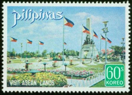 Asean-60s.jpg