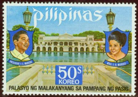 Palace-50s.jpg