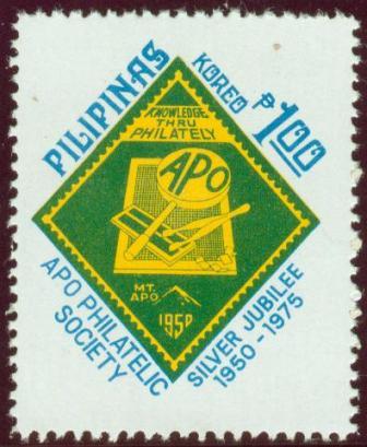 Apo-1p.jpg