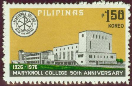 Maryknoll-1p50.jpg 1976, July 26.  Maryknoll College - 50th Anniversary  15s, 1p50 - Singles