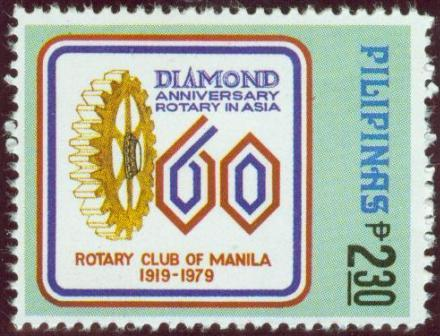 Rotary-2p30.jpg