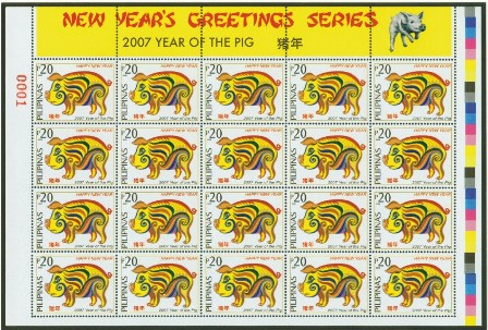 Philippines Philately Year of the Pig