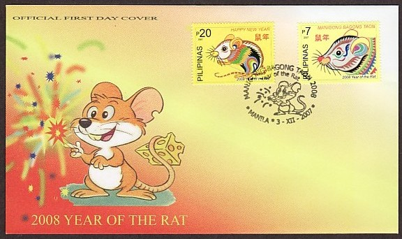 Philippines Philately Year of the Rats